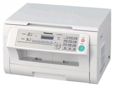Download panasonic kx-mb772 driver for windows filehippo. Com.