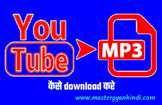 how to download mp3 gana in youtube