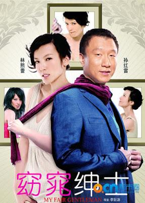 My Fair Gentleman (2009) พากย์ไทย