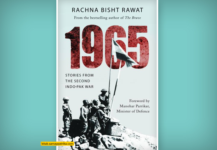 1965-stories-from-the-second-indo-pak-war
