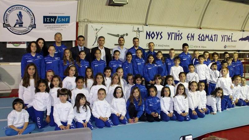 Αγιασμός στον Όμιλο Ενόργανης Γυμναστικής Αλεξανδρούπολης