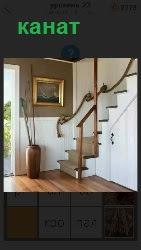 460 слов 4 вдоль лестницы повешен канат на стене 23 уровень