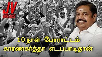 True Reasons Behind Tamil Nadu Bus Strike | JV Breaks