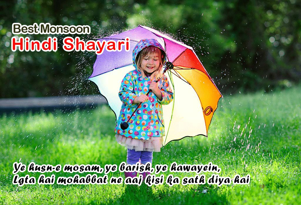 Best Monsoon Hindi Shayari