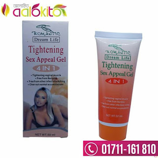 V TIGHTENING GEL + DROPS