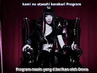 Yousei Teikoku - Kuusou Mesorogiwi [Mirrai Nikki] Sub Indonesia