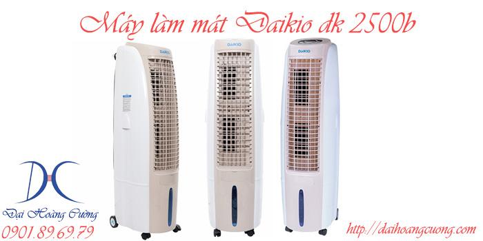 Máy làm mát Daikio Dk 2500B là một trong những máy làm mát thích hợp nhất cho phòng ngủ gia đình.
