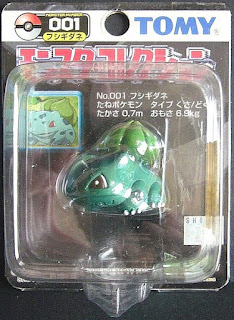 Bulbasaur figure Tomy Monster Collection black package series