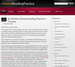 http://chinesereadingpractice.com/