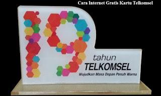 Cara Internet Gratis Kartu Telkomsel