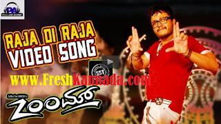 Zoom Kannada Movie Raja Di Raja Full Video Song Download