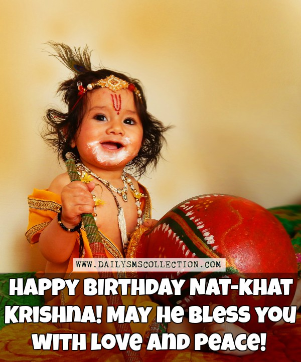 janmashtami wishes images