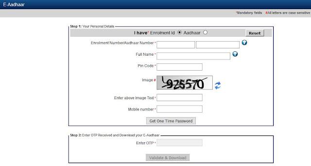 Get Aadhar Card Online