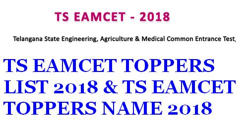Manabadi TS EAMCET Toppers List 2018 Highest Marks available now at