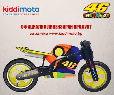 Валентино Роси Valentino Rossi детско колело за баланс мотор каска тротинетка