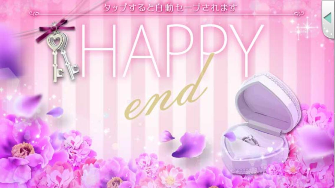เฉลย Our Two Bedroom Story Kaoru Kirishima Season 2 The Proposal Walkthrough
