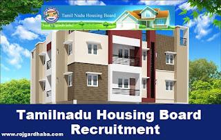 http://www.rojgardhaba.com/2017/06/tnhb-tamilnadu-housing-board-jobs.html