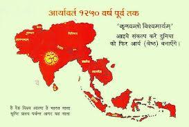 पांच हजार वर्ष पुराना राष्ट्र चिंतन (गीत )----!
