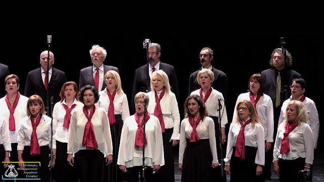 Ακυρώνεται η σημερινή συναυλία του Χορωδιακού Εργαστηρίου Ναυπλίου