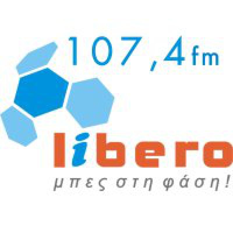 48ωρη απεργία των τεχνικών ραδιοφωνίας στο ραδιοσταθμό «Libero 107.4 FM» 512c577a10c