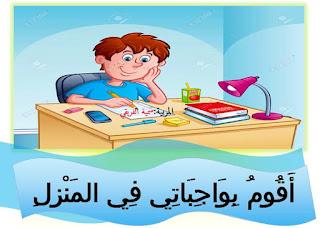 21150261 521615648169859 5936493874930278249 n - ميثاق القسم