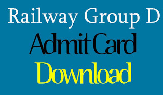 Download RRB Group D Admit Card 2018: Railway Admit Card/Hall Ticket