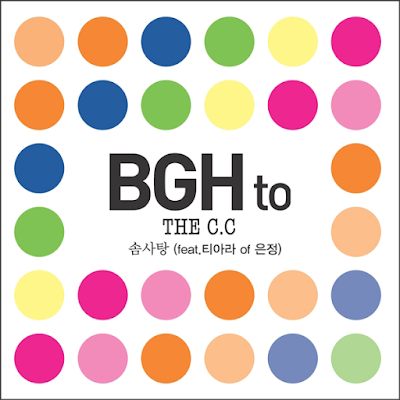 [Single] BGH to – The C.C