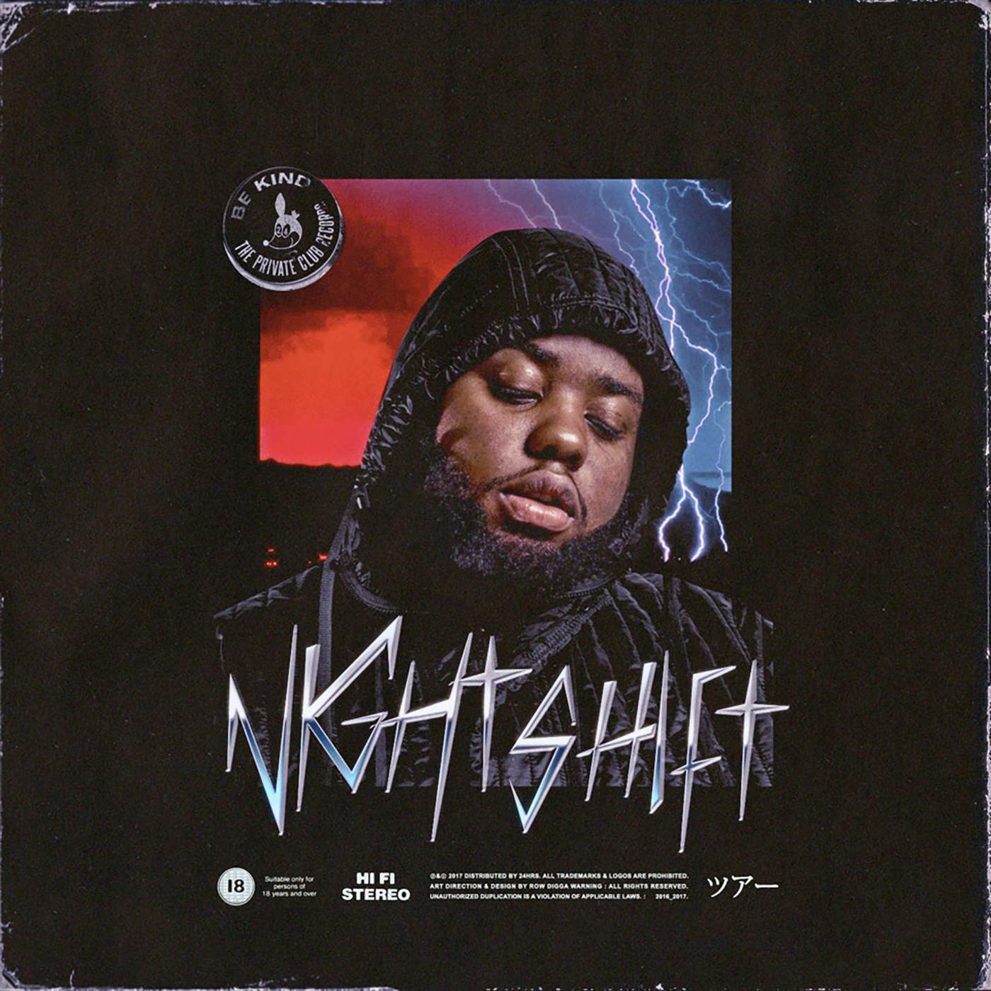 24hrs - Night Shift Cover