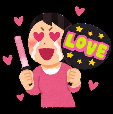 ペンライトとうちわを持つアイドルファンのイラスト(単体)