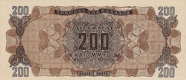 https://3.bp.blogspot.com/-KUk6EBTrxjU/UJjsd4HAYxI/AAAAAAAAKJk/wcjCz7uq81k/s640/GreeceP131a-200MillionDrachmai-1944_b.jpg