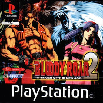 Download Bloady Roar Ps1