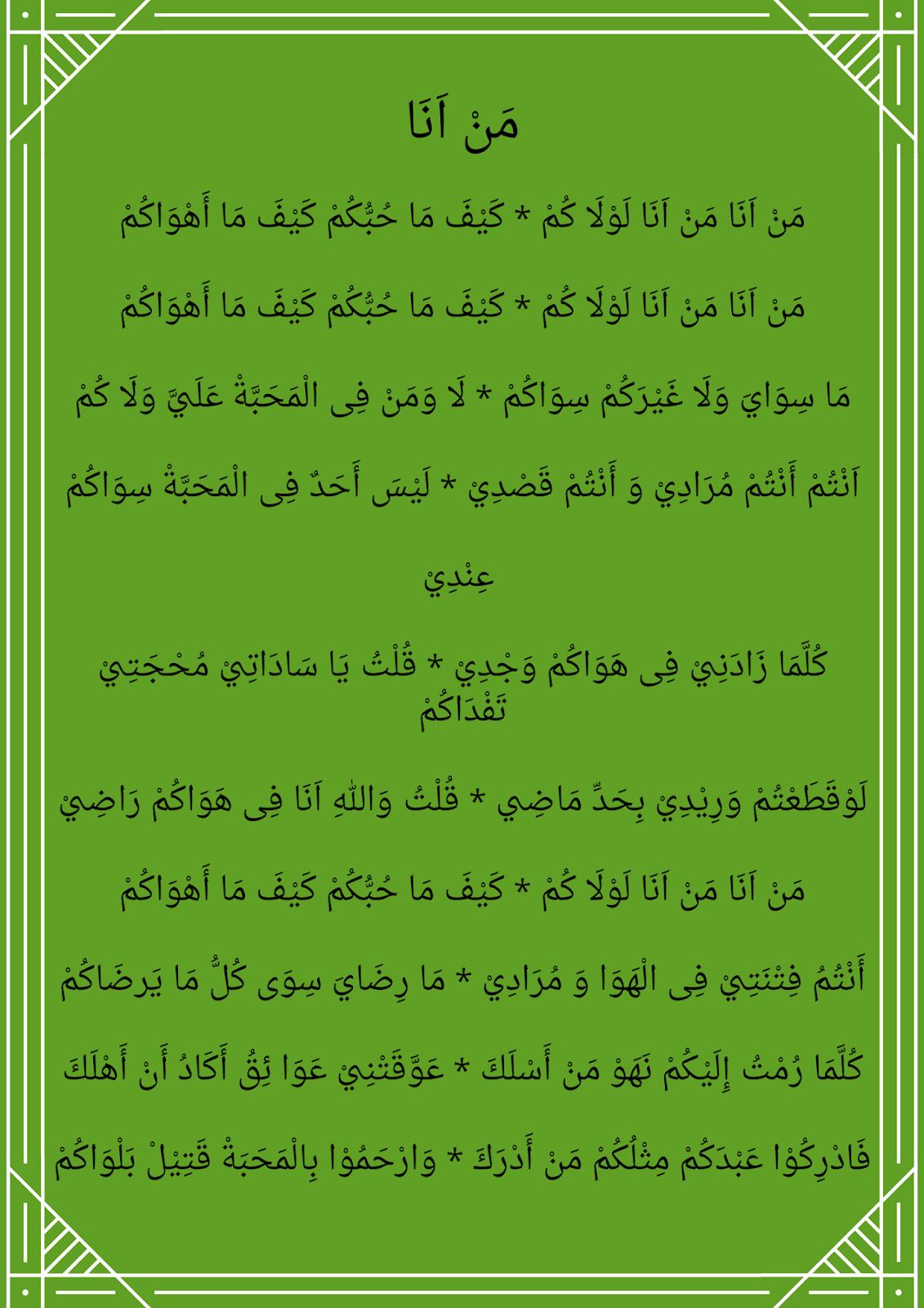 Lirik Man Ana Laulakum ( Arab, Latin, Arti )
