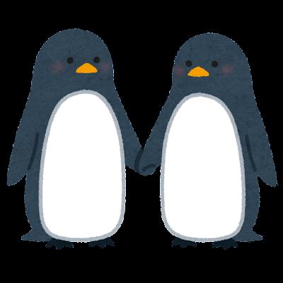 ペンギンのカップルのイラスト