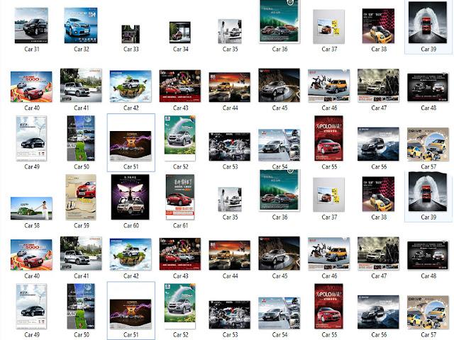 التجميعة الاولى من ملفات ال psd الخاصة بتصميمات السيارات والمعارض