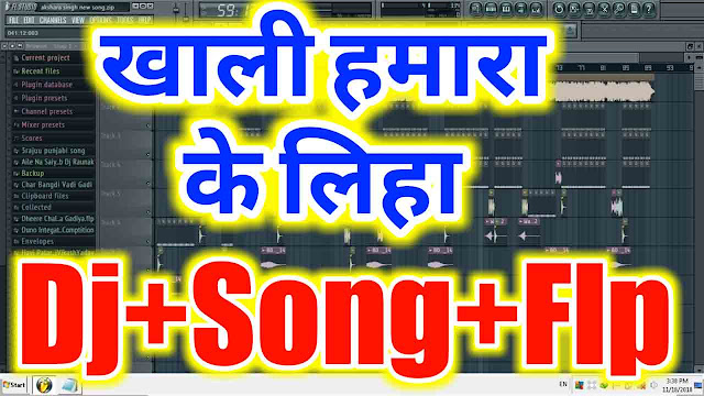 new+bhojpuri+flp+project+2019, new+flp+project+2019, hard+kick+flp+project,flp+project+download