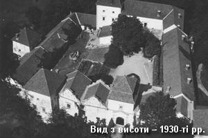 Вид замку з повітря 1930-тих рр.