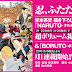 Manga One-Shot Naruto dan Spinoff Boruto Diumumkan Rilis April dan Mei 2016