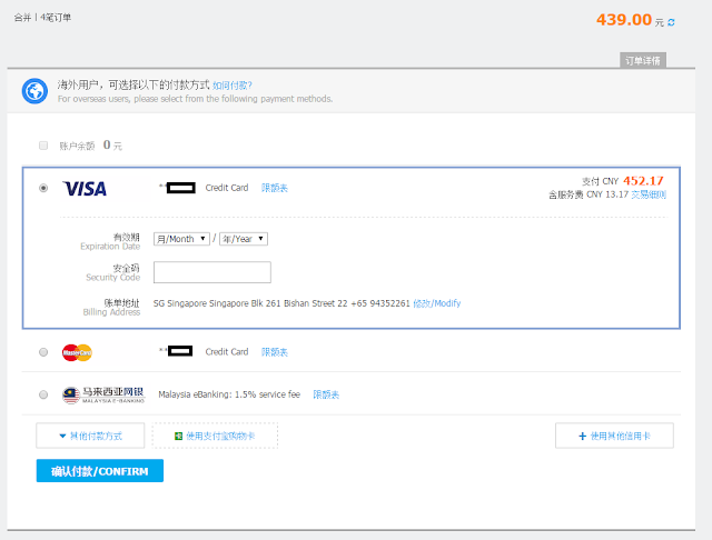 Pay via Alipay
