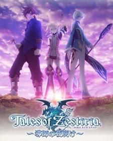 Tales of Zestiria: Doushi no Yoake -  2014 Poster