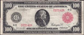 عملة أمريكية من فئة مئة دولار تعود لعام 1914