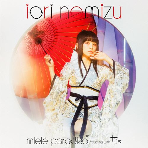 [Single] 野水いおり – miele paradiso (2016.07.27)