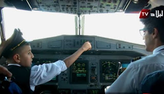 Pilots Suspended for allowing a Ten year Old to fly a Plane