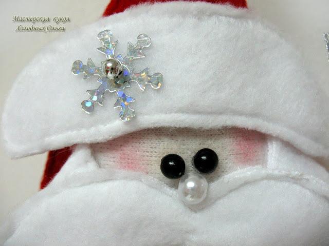 Дед Мороз и снежинка