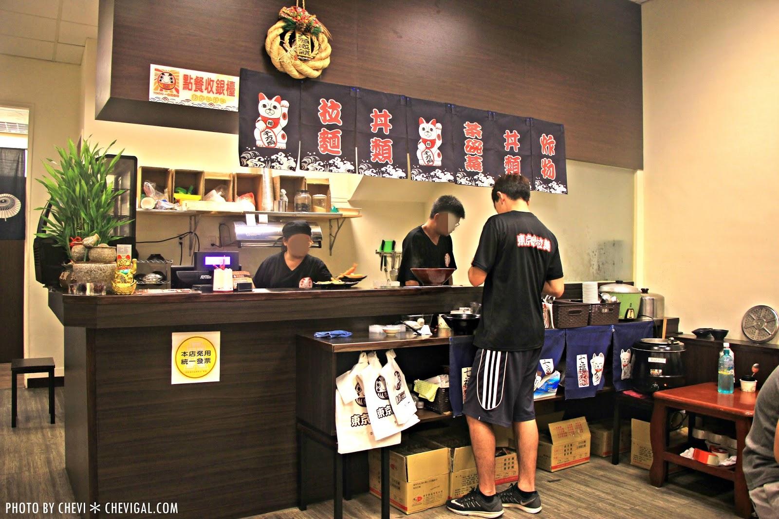 IMG 9392 - 台中烏日│東京屋台拉麵-烏日店。鵝蛋溏心蛋的巨蛋拉麵好特別。平價餐點口味還不錯