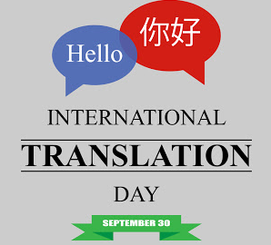 International Translation Day: September 30