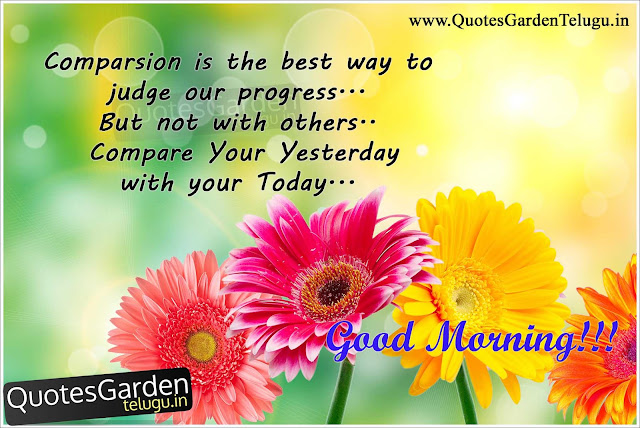Inspirational Good morning messages quotes