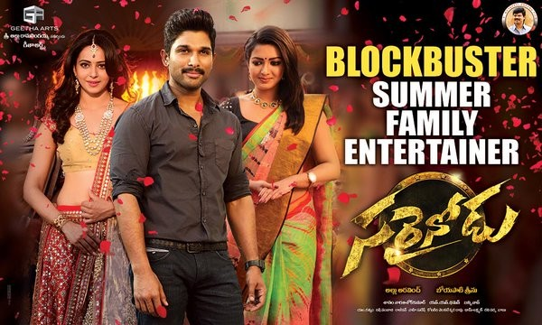 Sarainodu-Movie-Total-Boxoffice-Collections