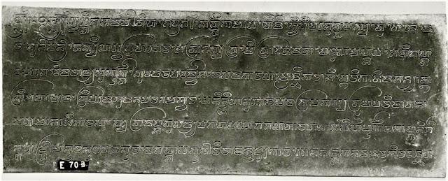 prasasti sukamerta peninggalan kerajaan majapahit
