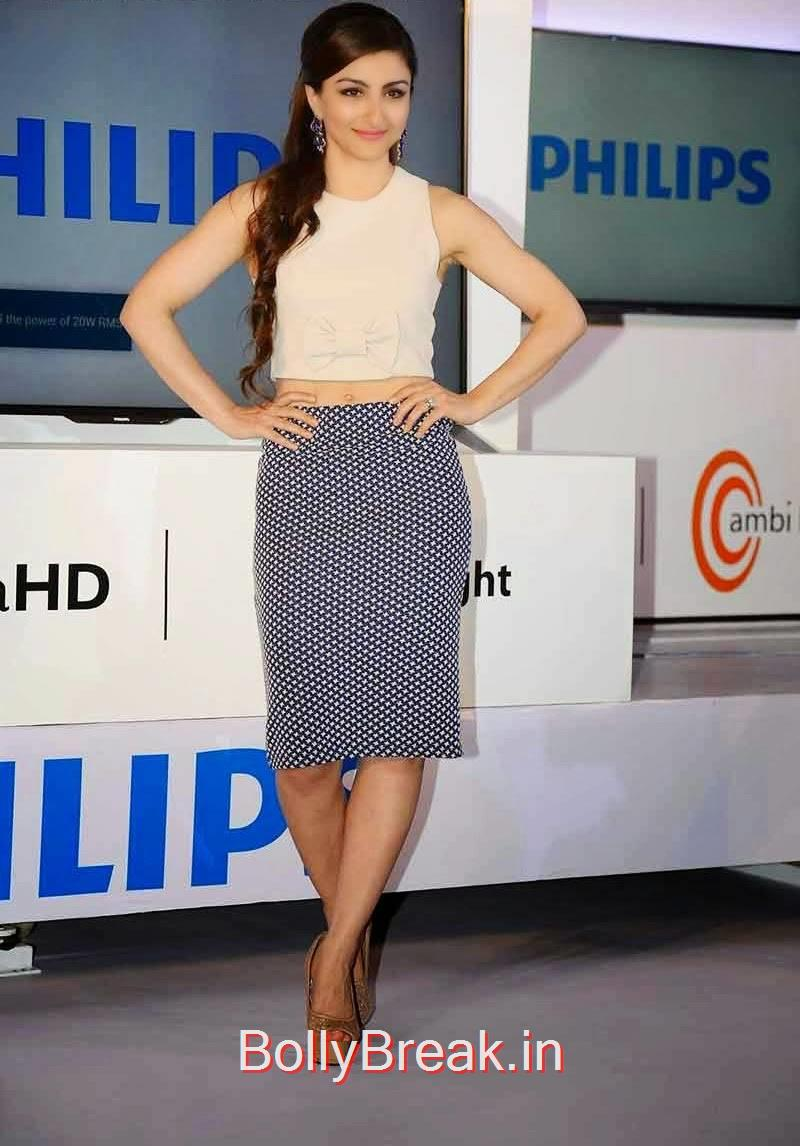 Soha Ali Khan Stills, Soha Ali Khan Hot Pics from Philips 4K Model TV Launch