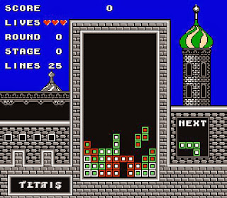 Imagen : Captura de pantalla 1 : Tetris de Bullet-Proof Software